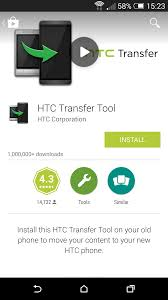 htc transfer tool apk new play store version with material design droider eu