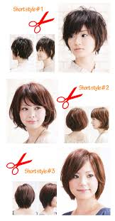 hair women japanese hairstyles hairstyles pinterest hair