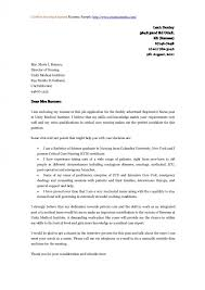 how to format a cover letter letter cover format  cover letter