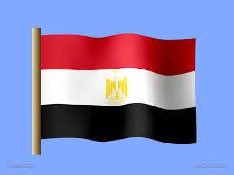 Eygpt Flag Wallpaper For Computer Egyptian Flag Desktop Wallpaper 1600 X