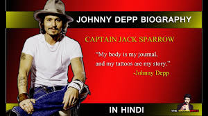biography johnny depp video johnny depp biography in hindi captain jack sparrow pirates of