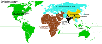India Regions Map by The World Split Into Regions With The Same Population As The