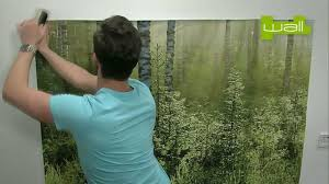 1 wall wallpaper mural hanging instructions youtube