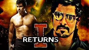 i returns 2017 tamil film dubbed into hindi full movie vikram