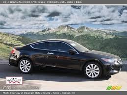 2010 honda accord coupe ex l v6 2010 honda accord coupe exl v6 car insurance info