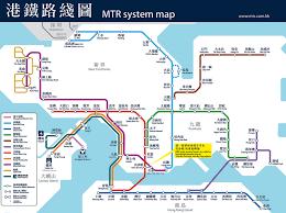 Mtr Map Hk Mtr Map Jpg