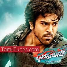 Tamil Telugu Songs Atoz South Indian Songs Download by Bruce Lee 2 The Fighter 2015 Download Tamil Songs