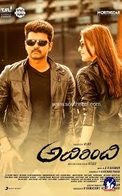 adhirindi movie wall paper posters southreel movie news telugu