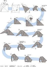cara membuat origami kincir angin cara membuat origami seni melipat kertas khas jepang