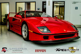 ferrari custom paint the world famous u2013 1991 ferrari f40 u2013 fully custom application