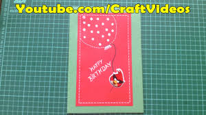 birthday card ideas for brother birthday cards for sister youtube