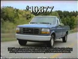 ford f150 commercial 1992 ford f 150 commercial