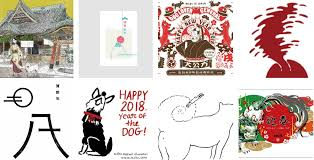 new year s cards japanese designer new year s cards of 2018 spoon tamago