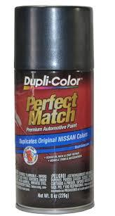 dupli color perfect match premiun automotive paint dark slate