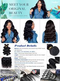 Hair Extensions Procedure by Amazon Com Brazilian Body Wave 3 Bundles Virgin Hair 100