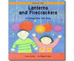 new year book for kids lanterns and firecrackers a new year story festival