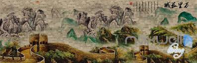 3d classic chinese the great wall entire room wallpaper mural art 3d classic chinese the great wall entire room wallpaper mural art prints idcqw 000167