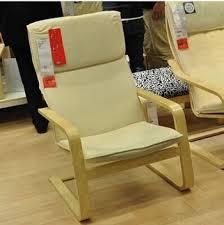 Ikea Pello Armchair Pello Armchair Holmby Natural Zoomly