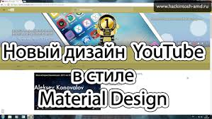 Home Design Osx Free by 100 Home Design Mac Os Gui Design What Explains The Current