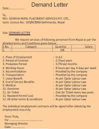 sample of required documents