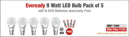 6 watt led light bulb price cheapest led lights in india led decorative light for home led