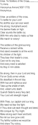 soldiers of christ arise lyrics image mag