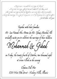 Muslim Invitation Wording Wedding And Jewellery Muslim Marriage Invitation Card Sample
