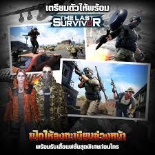 the last มาไทยแล วจ า the last survivor ต องรอด เป ดลงทะเบ ยนล วงหน าแล ว