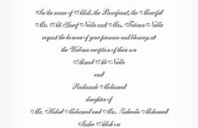 wedding invitations quotes 49 beautiful quotes for wedding cards wedding idea