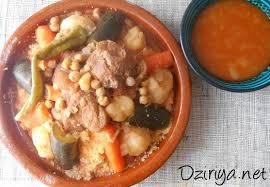 cuisine alg ienne couscous couscous algérien à la sauce piquante dziriya