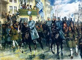 Ottoman Empire Serbia This Day In History Serbia And Greece Declare War On Ottoman