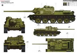 soviet army su 100 self propelled artillery full interior