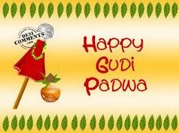 happy newyear cards the maharashtrian happy new year gudi padwa greeting cards