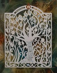 family tree 9 judaic studio
