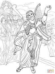david brings the ark to jerusalem coloring page free printable