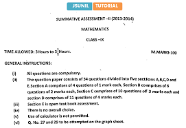 ix original paper with otba for 2014 cbse board cbse adda