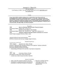 Cv Resume Template Free Free Resume Template Microsoft Word Free Basic Resume Templates