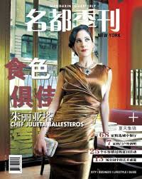 christian couture si鑒e social mandarin quarterly york summer 2014 by mandarin quarterly issuu