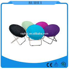 2 Position Camp Chair With Footrest Folding Chair With Backrest Folding Chair With Backrest Suppliers