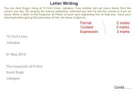 model answers of letter report and article