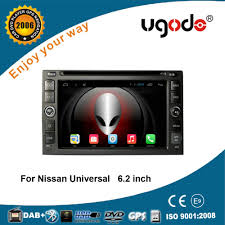 nissan accessories for juke nissan juke nissan juke suppliers and manufacturers at alibaba com