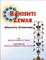 heavenly ornaments abebooks