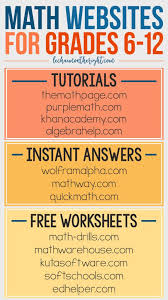 free stem websites for grades 6 12 middle and high