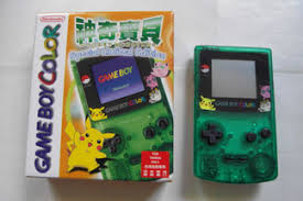 Game Boy Color Console Variations The Database For All Console Gameboy Color