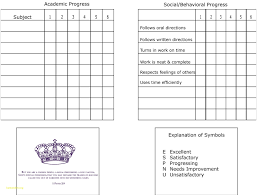 soccer report card template awesome soccer report card template soccer report card template