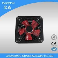 industrial exhaust fan motor china ventilation motor air purifier parts china price industrial