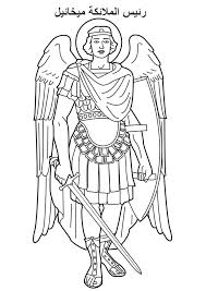 st michael archangel saint michael the archangel pinterest