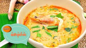 minute cuisine ต มยำก งน ำข น tom yum kung 1 minute cooking