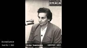 bts bureau d ude bureau 06 the testimony of rivka yosselevska