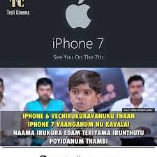Tamil Memes - tamil memes tamilmemesofficial instagram photos and videos